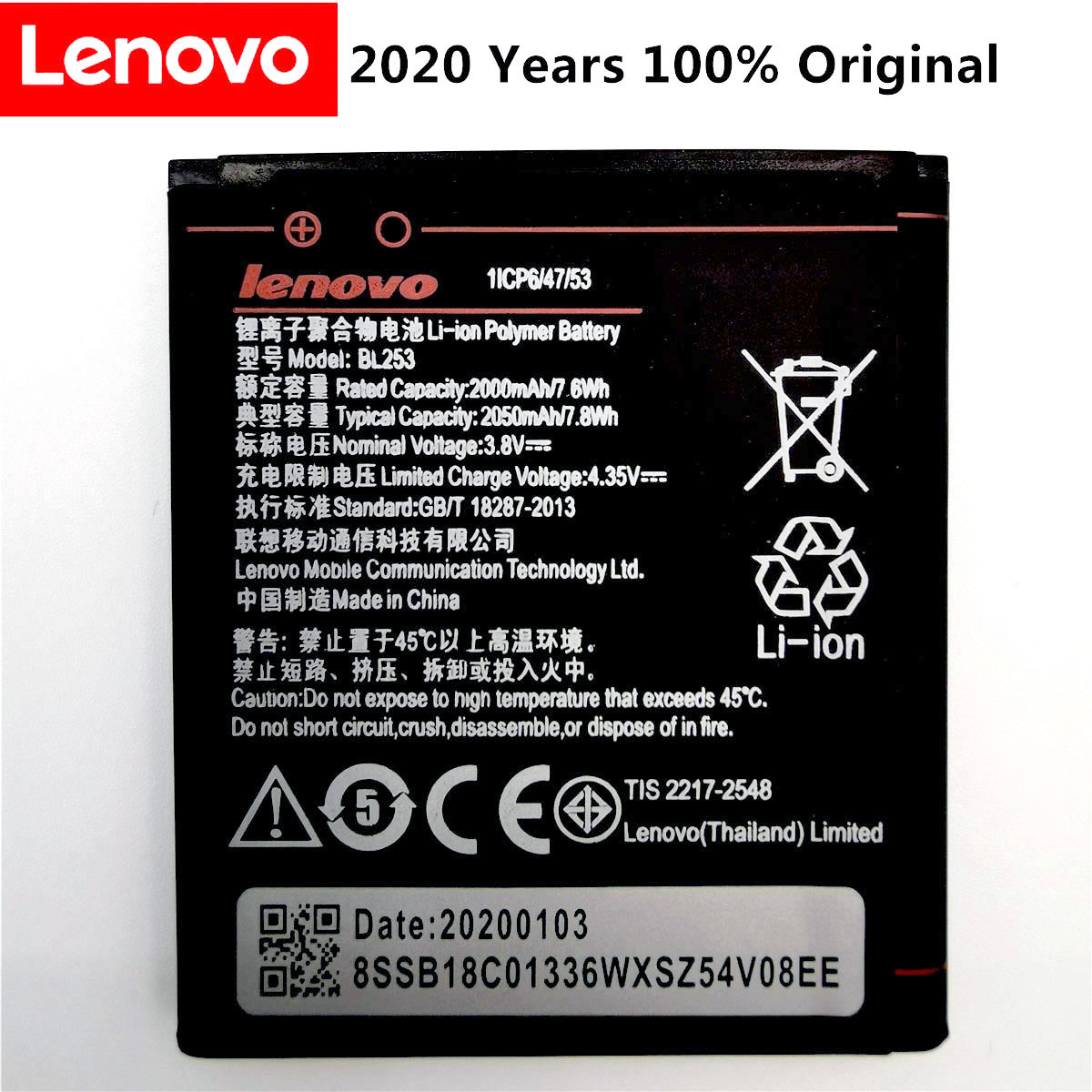 2020 New High Capacity 2050mAh BL253 Battery For Lenovo A2010 Bateria A 2010 / BL 253 BL-253 A1000 A1000m A 1000 Mobile Phone
