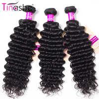 Mechones de pelo Tinashe de ondas profundas, extensiones de pelo ondulado brasileñas, 1/3/4 mechones, mechones de pelo Remy de Color Natural, extensiones de cabello humano