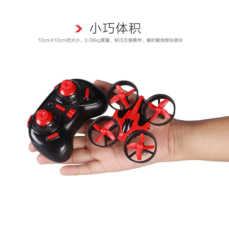 Mini Remote Control Aircraft Four-axis UAV (Unmanned Aerial Vehicle) Aircraft Headless a Key Return 2.4 GHz Model Airplane Elect