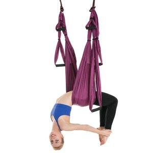 Image 5 - Гамак трапеция для йоги, 6 ручек, 2,5*1,5 м
