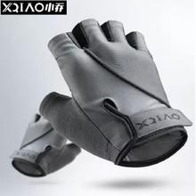 Youpin XQIAO 1 пара, легкие Перчатки для фитнеса на половину пальца, дышащие, для занятий спортом, для занятий спортом, тяжелой атлетики