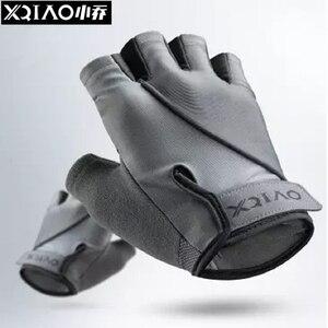 Image 1 - Youpin XQIAO 1 זוג חצי אצבע כושר קל משקל כפפות כושר לנשימה יבש החלקה ספורט תרגיל אימון משקולות
