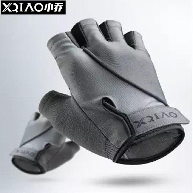 Youpin XQIAO 1 זוג חצי אצבע כושר קל משקל כפפות כושר לנשימה יבש החלקה ספורט תרגיל אימון משקולות