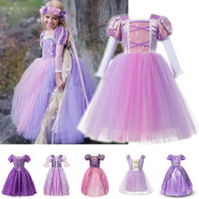 Cute Girl Rapunzel Princess Dress Kids Cosplay Rapunzel Costume Purple Lace Ball Gown Girl Party Prom Halloween Wedding Clothes(China)