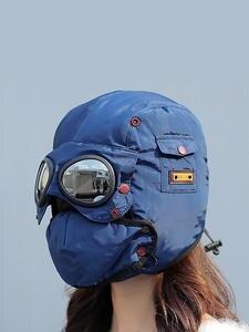 Winter Hats Glasses Balaclava Warm-Cap Cool Design Waterproof Kids Fashion Women