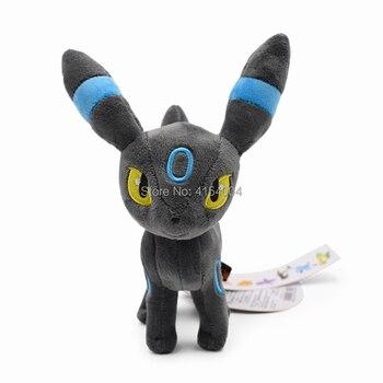 Peluches de Evoluciones de Eevee(22 cm) Merchandising de Pokémon