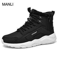 Mens Hiking Shoes Non-slip Climbing Mountain Sport Tenis Masculino Krasovki Tactical Boots Outdoor Fur Warm Snow