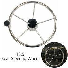 304 Stainless Steel 13.5inch Boat Steering Wheel 5 Spokes Marine Yacht With Knob steering