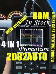 Image 3 - Hantek 2d82auto automotive oscilloscope 2d82 auto  digital portable handheld  4in1 3in1 2c42 2d72 2d42 2c72 2d82