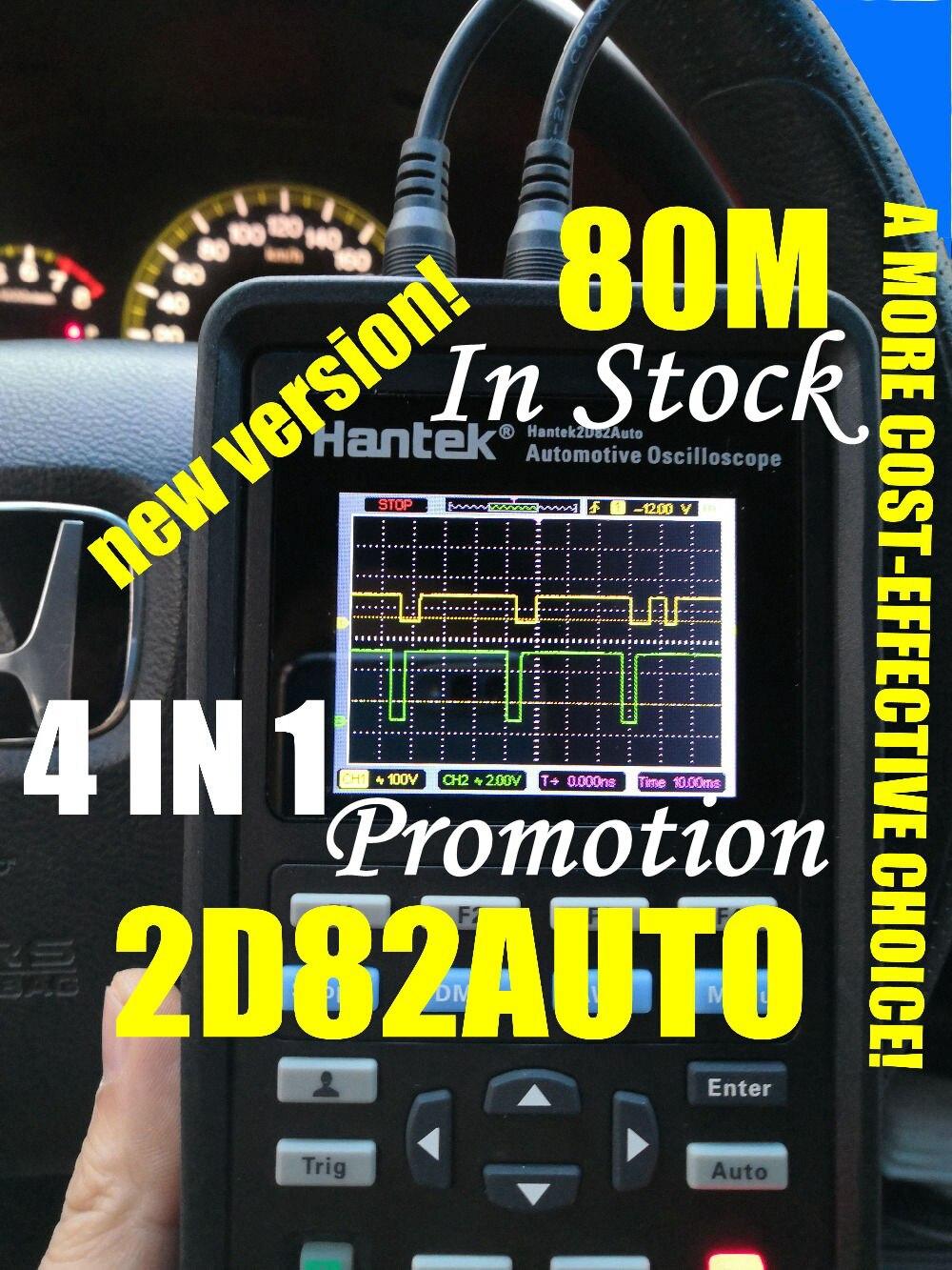 Hantek automobile oscilloscope 2d82auto numérique portable multimètre générateur d'onde 3in1 2c42/2d72/2d42/2c72/2d82