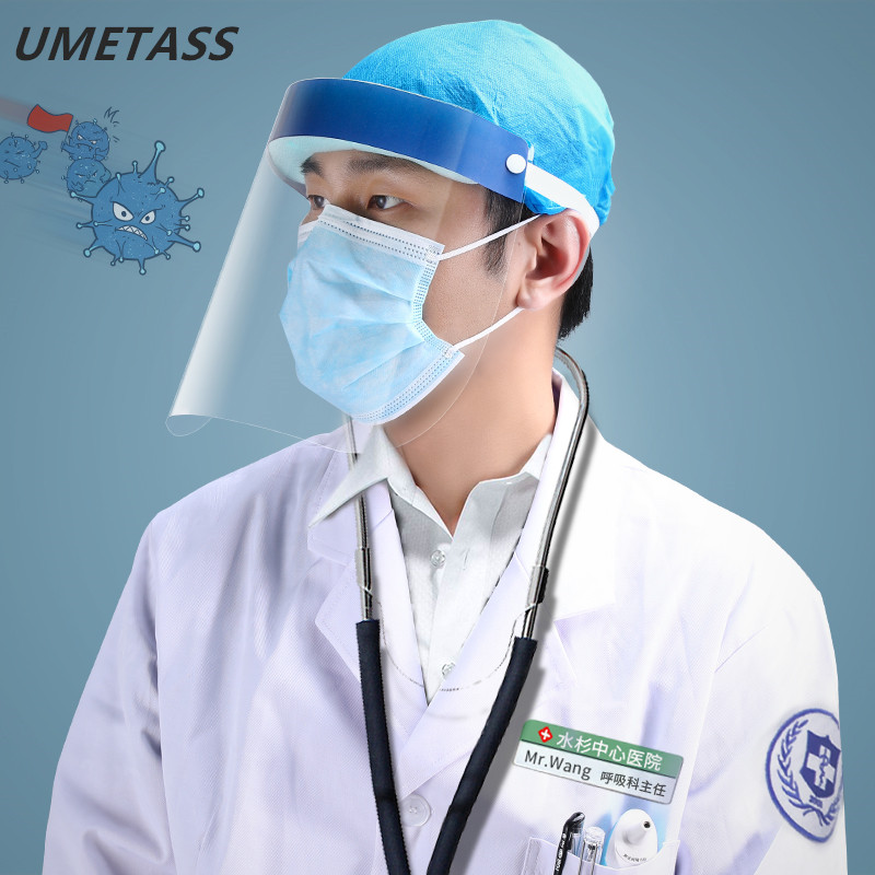 Protective Full Face Shield Clear Plastic Anti-Virus Face Mask Anti-fog Anti-Oil Splatter Masks 10PCS/lot