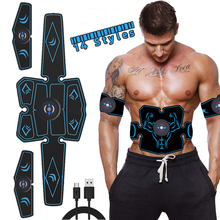 EMS Muscle Stimulator Trainer…