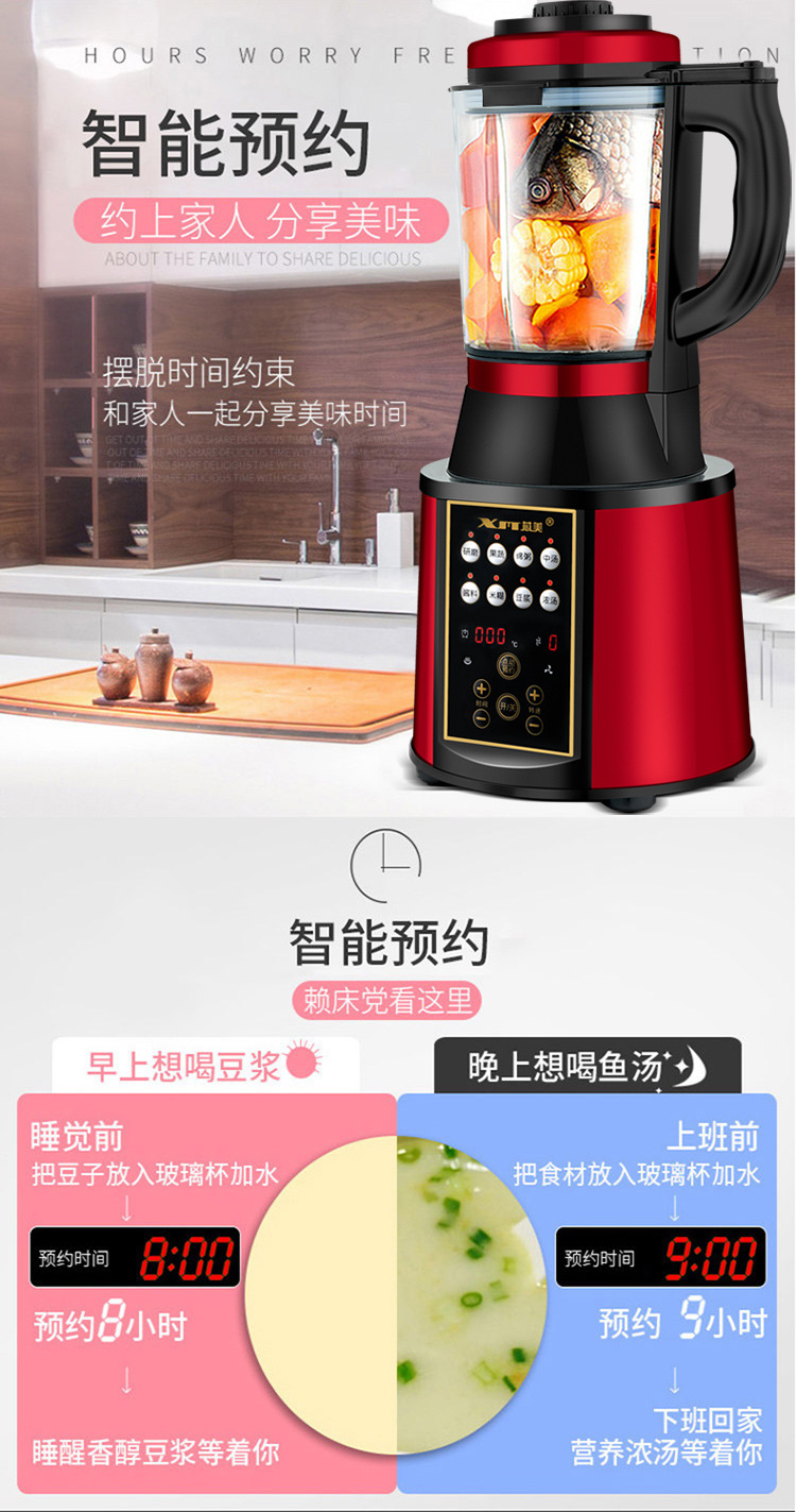 Blender Broken Wall Machine Automatic Heating Multi-function Household Full Nutrition Cooking Juice Mixer  Juicer 2