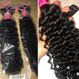 Image 3 - Longqi שיער קמבודי מתולתל שיער חבילות 1 3 4 חבילות ג רי תלתל שיער טבעי חבילות רמי שיער Weave חבילות 8   26 אינץ