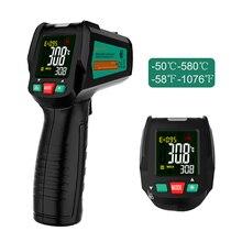 Бесконтактный цифровой инфракрасный термометр, Бесконтактный лазерный Портативный ИК пистолет с цветным ЖК дисплеем