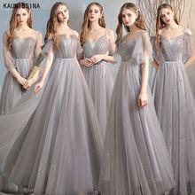 Элегантные платья невесты длинное платье для принцессы Милые