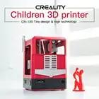 Creality3D CR 100 niños impresora 3D 100*100*80mm Tamaño de impresión 3D Kit de impresora con consumibles de 1,75mm de diámetro AU Plug
