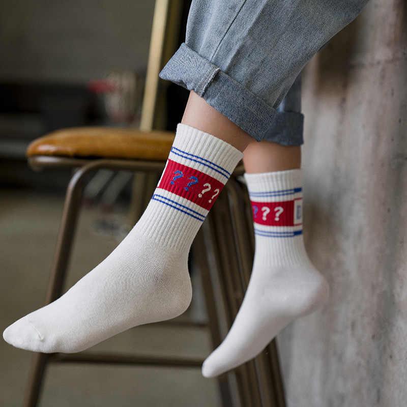 女性の靴下 2019 秋冬新ストライプファッション手紙綿トレンド快適な消臭カジュアルハッピーソックス女性スタイル