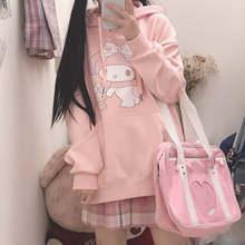 Japonês com capuz melodia doce menina oversized camisola bonito outono e inverno nova fêmea dos desenhos animados solto pulôver womens suéter