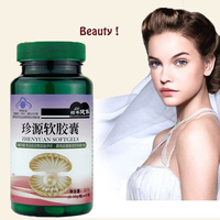 pearl powder soft capsules Vitamin E anti oxidation and anti aging female health products Freckle Whitening Anti oxidation