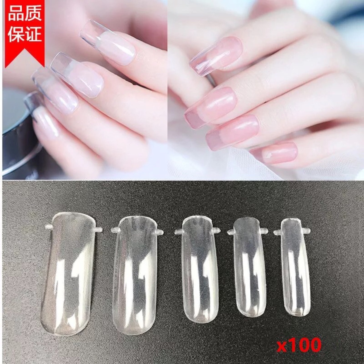 Manicure Fast Phototherapy Extension Nail Tip Crystal Nail Mode Ultra-Thin Transparent Extend Sticker A Mode
