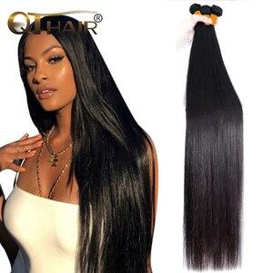Image 1 - Бразильские пучки волос QT, прямые пряди чки волос 40, 32 дюйма, пучки 100% человеческих волос, пучки Реми, бразильские прямые волосы для наращивания