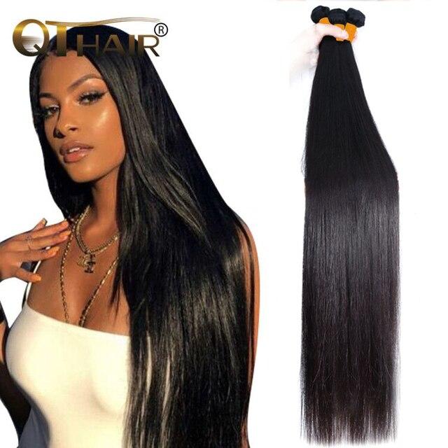 Бразильские пучки волос QT, прямые пряди чки волос 40, 32 дюйма, пучки 100% человеческих волос, пучки Реми, бразильские прямые волосы для наращивания