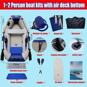 Image 3 - Barco de pesca de caiaque de 2 pessoas resistente ao desgaste do barco do pvc de 175cm + parte inferior da plataforma do ar + e motor para a pesca ao ar livre caiaque