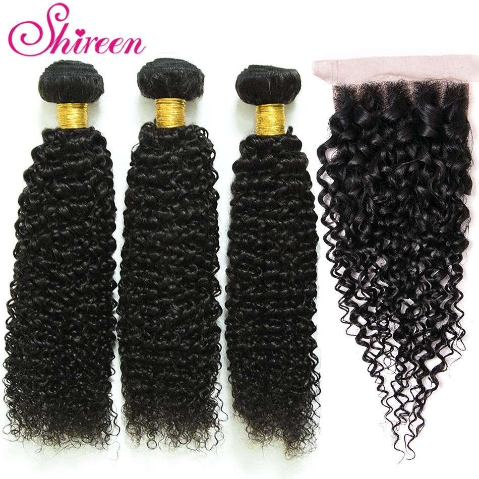 Shireen Malaysian Kinky Curly Human Hair Bundles With Closure 100% Remy Human Hair 3 Bundles Curly Bundles With 4*4 Lace Closure
