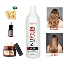 ММК кератин Лечение волос Выпрямление магический мастер 1000