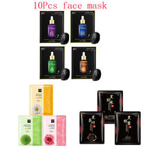 10Pcs Mixed Plant flower black pearl tea truffle Face Mask Moisturizing Shrink Pores Anti-Aging Facial Masks Korean Skin Care