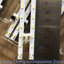 4 أجزاء/وحدة لسوني KDL 32W650A 74.32T35.002 1 DX1 LCD الخلفية T320HVF01 2 قطعة اليسار + 2 قطعة الحق 30LED 348 مللي متر