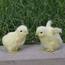 واقعية فروي الطفل الفرخ نابض بالحياة الصوت الدجاج أفخم الفراء الحيوان الربيع عيد الفصح للهدايا