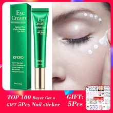EFERO Eye Cream Anti Aging Anti-Puffiness Dark Circles Removal Under Eyes Cream Lifting Moisturizing Whitening Eye Cream Firming efero eyes creams firming eye anti puffiness dark circles under eye remover anti wrinkle against puffiness blue light eye cream