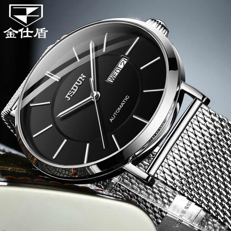Мужские автоматические часы в простом стиле, классические мужские часы relogio masculino для ролевых часов, мужские механические наручные часы