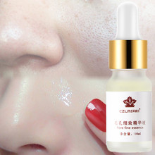 Shrink Pores Relieve Dryness Hyaluronic Acid Pore Treatment Serum Essence Oil Control Firming Moisturizing Repairing Skin Care