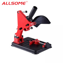 Szlifierka kątowa stojak szlifierka kątowa uchwyt wspornika wsparcie dla 100-125 szlifierka kątowa DIY stojak do cięcia akcesoria do elektronarzędzi tanie tanio Allsome Maszyny do obróbki drewna 6125C HT2748