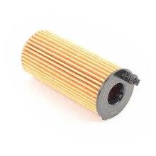 Масляный фильтр двигателя для bmw двигателя B46 2.0L F22 F32 430i 430i xDrive X3 sDrive30i 11428575211