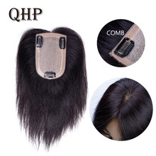 Human Hair Topper Wig For Women Straight Intermediate Silk Base With Clips In Hair Toupee Remy Hairpiece(China)