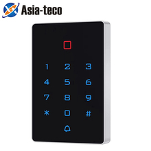 Backlight Touch 125khz RFID Card Access Control keypad EM card reader Door Lock opener wiegand 26 output Anti-disassembly Alarm homsecur waterproof wiegand 26 34 8000 user capacity rfid access control system with touch keypad backlight