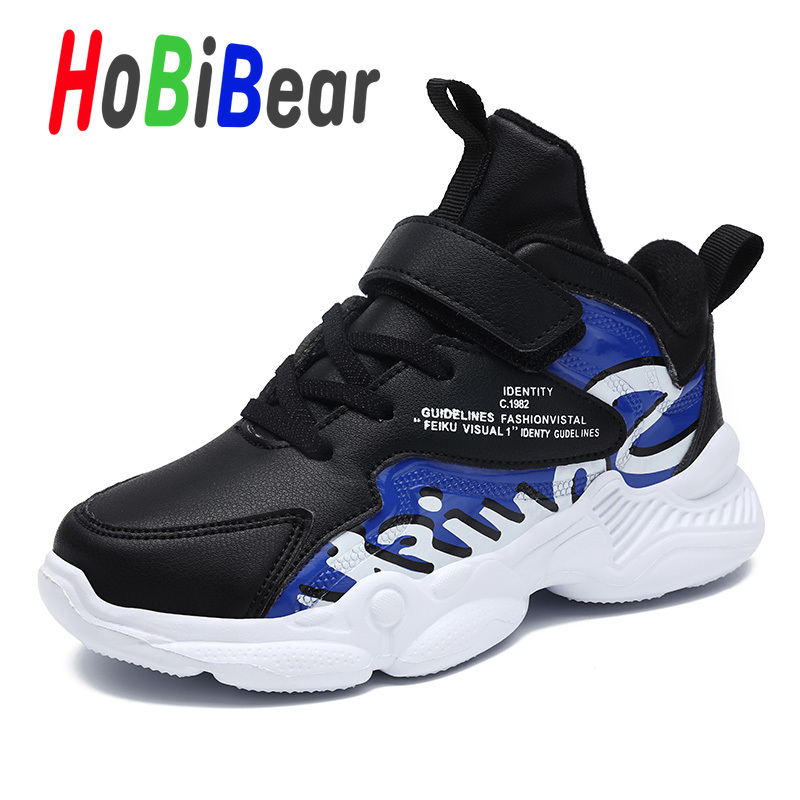 HOT KIDS SPORT RUNNING SHOCK ABSORBING BOYS GIRLS BABY INFANTS TRAINERS SHOES