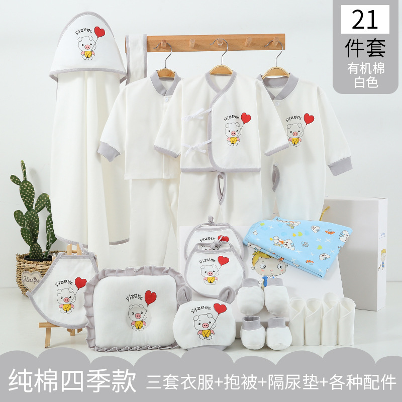 Set Newborns Clothes Gift Box Pure Cotton Pig Year Spring And Summer Thin Infant Gown Just Baby BABY'S FIRST Month Gift