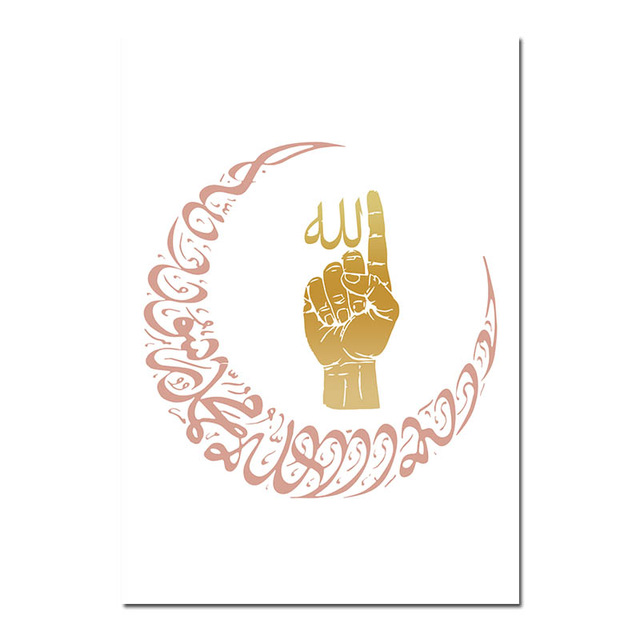 Allah-Islamic-Wall-Art-Canvas-Poster-and-Print-Ayatul-Kursi-Decorative-Picture-Painting-Modern-Living-Room.jpg_640x640 (1)