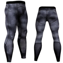 YD-FU Men Compression Pants Leggings Tights Fitness Sports Man Running