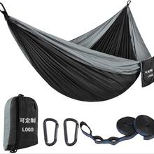 Hanging-Chair Swing Parachute-Cloth Leisure Outdoor Single-Person Double Camping Nylon