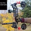 2019 nuovo dual-use in grado di lanciare sfera in acciaio arco compound tiro con l'arco e la freccia di caccia esterna triangolo arco da caccia grande potenza arco