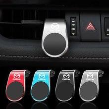 Автомобильный магнитный держатель для телефона, магнитное крепление на вентиляционное отверстие для Mazda 6 3 CX5 5 2 323 CX7 Demio Atenza Axela MX30 CX30 CX3 CX9