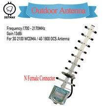 ZQTMAX – antenne Yagi 13dBi 1700-2170MHz pour répéteur DCS UMTS 3G 4G, amplificateur de signal 1800 2100 2g 3g LTE