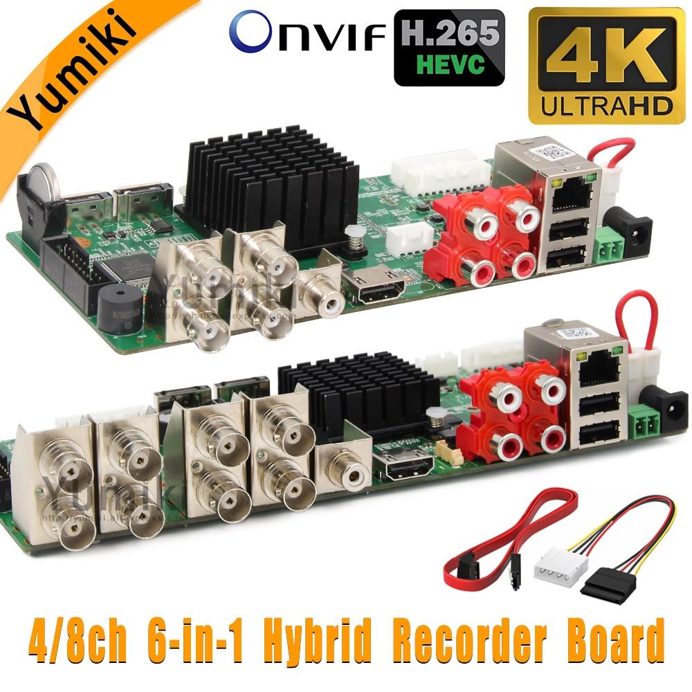 H.265+ 8ch/4ch AHD DVR 4K CCTV 8Ch 4K/5MP Hybrid Security DVR Recorder Camera Onvif Coxial Control P2P XVI/AHD/TVI/CVI/CVBS/IP