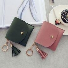 Короткий кошелек для женщин Корейская версия маленький с кисточками